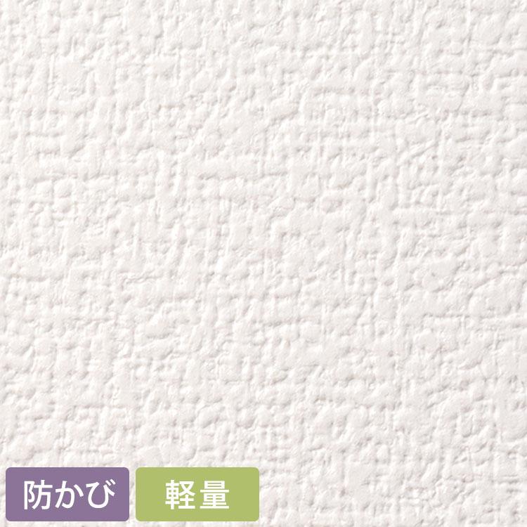 【最大5000円引きクーポン!1/5まで】 生のりつき 壁紙 (クロス)30mパック/サンゲツ EB SEB-7115 織物柄