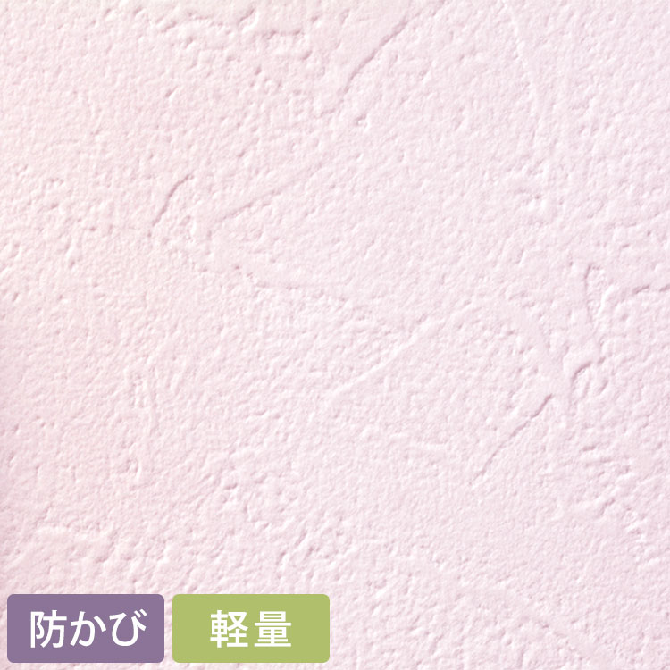 【最大5000円引きクーポン!1/5まで】 生のりつき 壁紙 (クロス)30mパック/サンゲツ EB SEB-7142 石目・塗り壁柄