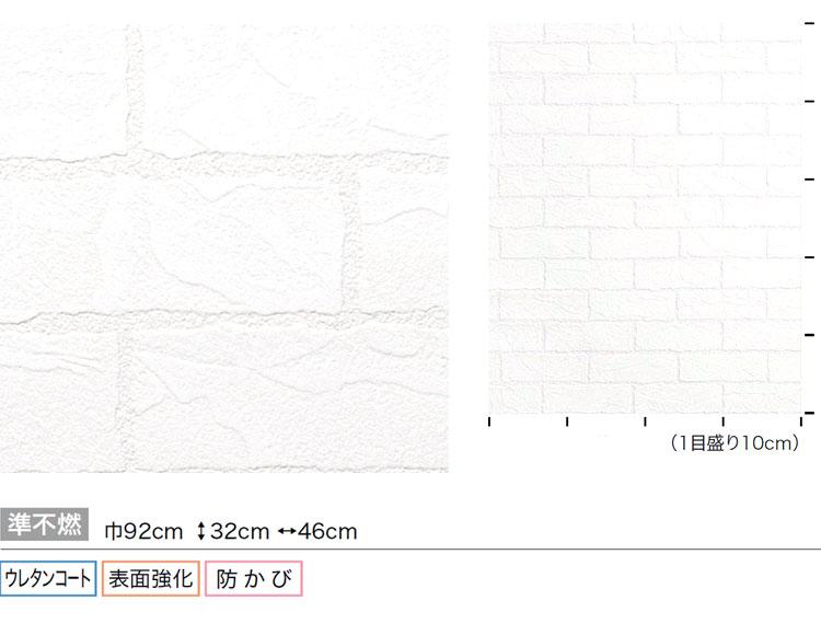 收据的壁纸跨式静脉白砖 * 公司名称