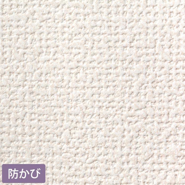 【最大5000円引きクーポン!1/5まで】 生のりつき 壁紙 (クロス)30mパック/リリカラ ベース SLB-9118 織物調