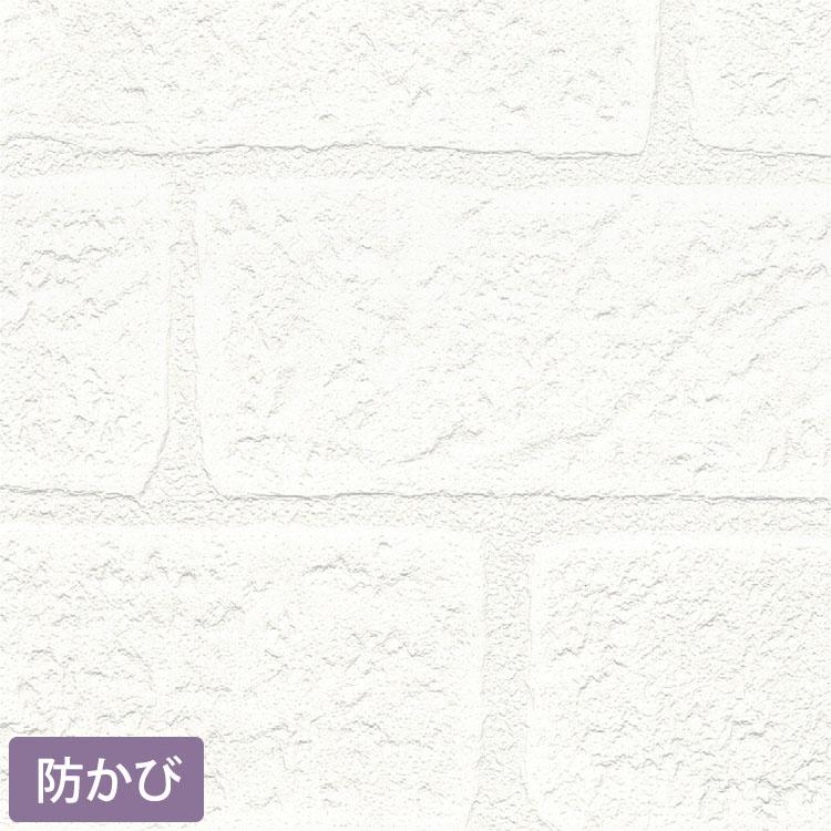 【最大5000円引きクーポン!1/5まで】 生のりつき 壁紙 (クロス)30mパック/リリカラ BASE ベース SLB-9136 レリーフ・石目調