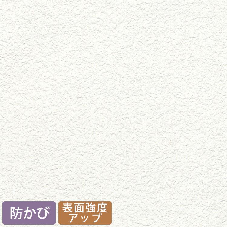 【最大5000円引きクーポン!1/5まで】 生のりつき 壁紙 (クロス)30mパック/リリカラ BASE ベース SLB-9152 レリーフ・石目調