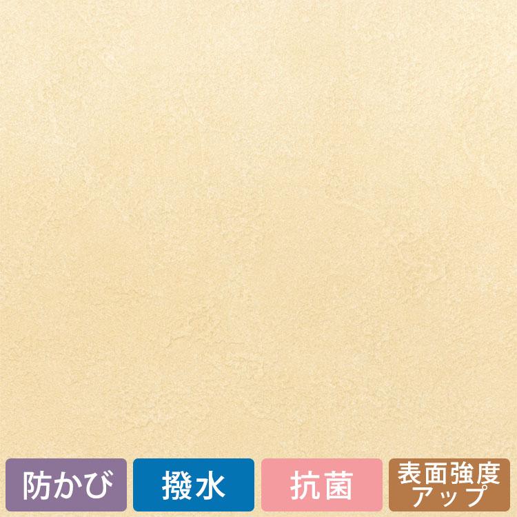 【最大5000円引きクーポン!1/5まで】 生のりつき 壁紙 (クロス)30mパック/リリカラ BASE ベース SLBX-9189 レリーフ・石目調