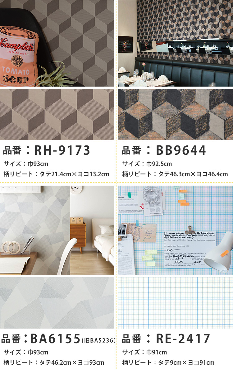 Wallpaper classification and method of pasting 99