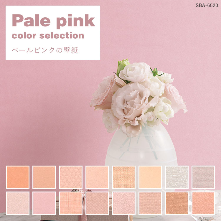 Sample Only Featured Pastel Pink And Pale Wallpaper Collection