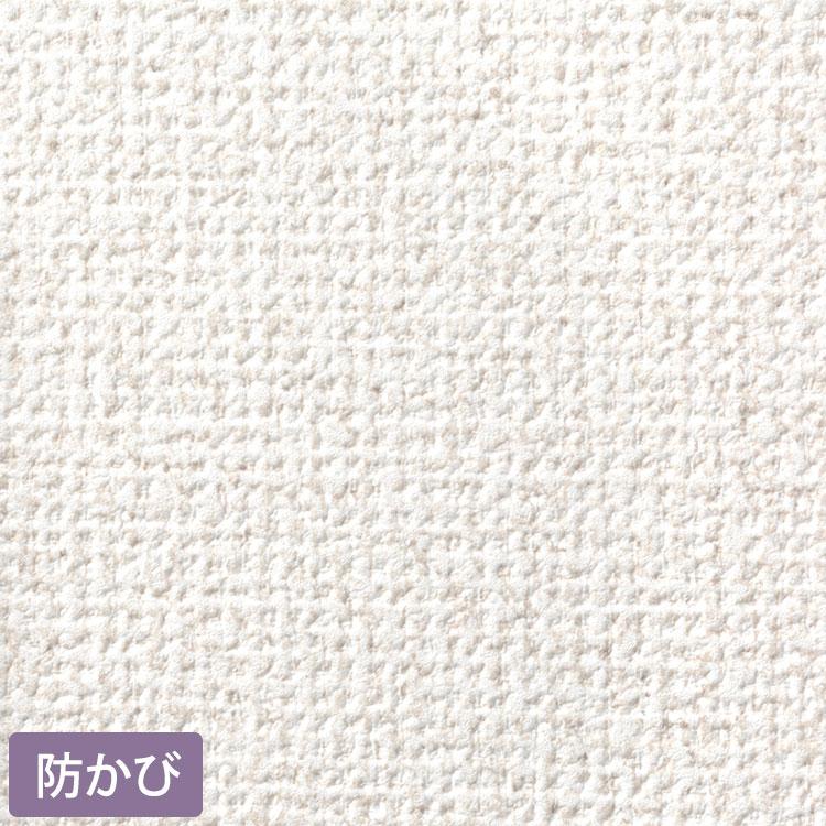 【最大5000円引きクーポン!1/5まで】 生のりつき 壁紙 (クロス)30mパック/ルノン マーク2 SRM-917 織物調