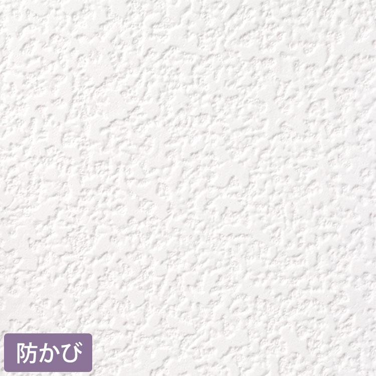【最大5000円引きクーポン!1/5まで】 生のりつき 壁紙 (クロス)30mパック/ルノン マーク2 SRM-944 石目調
