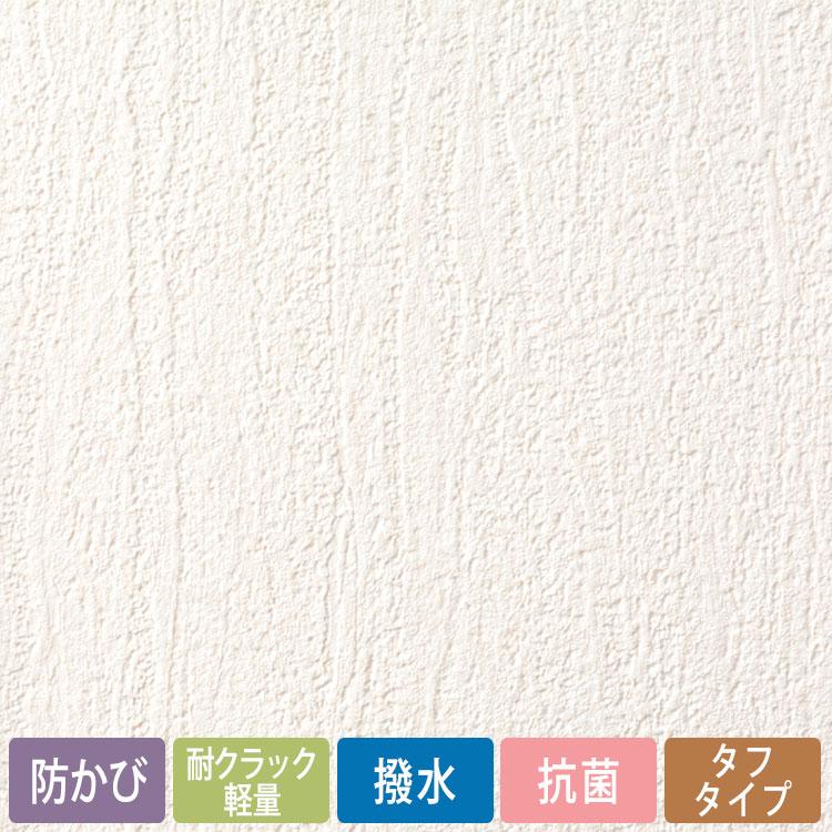 【最大5000円引きクーポン!1/5まで】 生のりつき 壁紙 (クロス)30mパック/シンコール SLプラス SSLP-303 石目調