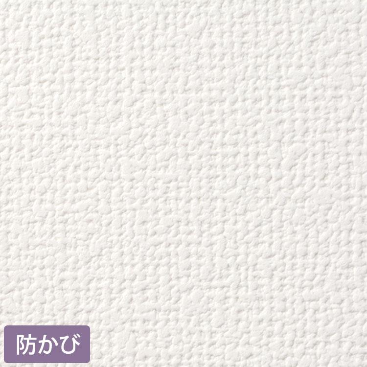 【最大5000円引きクーポン!1/5まで】 生のりつき 壁紙 (クロス)30mパック/シンコール SLプラス SSLP-308 織物調