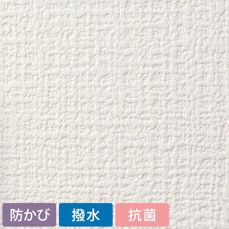 【最大5000円引きクーポン!1/5まで】 生のりつき 壁紙 (クロス)30mパック/シンコール SLプラス SSLP-321 織物調
