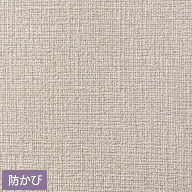 【最大5000円引きクーポン!1/5まで】 生のりつき 壁紙 (クロス)30mパック/シンコール SLプラス SSLP-332 織物調