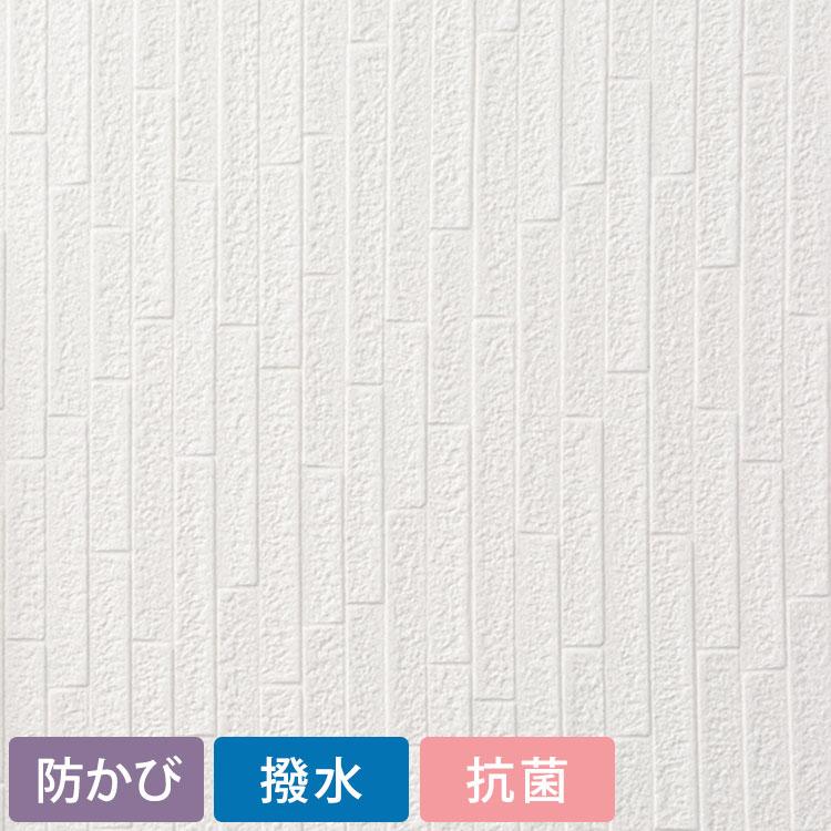 【最大5000円引きクーポン!1/5まで】 生のりつき 壁紙 (クロス)30mパック/シンコール SLプラス SSLP-375 パターン