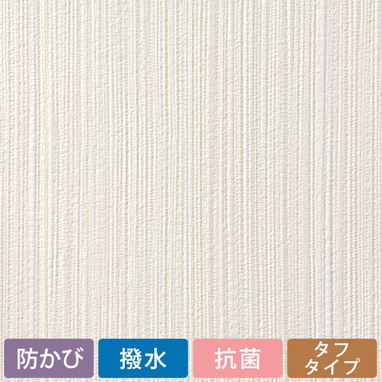 【最大5000円引きクーポン!1/5まで】 生のりつき 壁紙 (クロス)30mパック/シンコール SLプラス SSLP-380 パターン