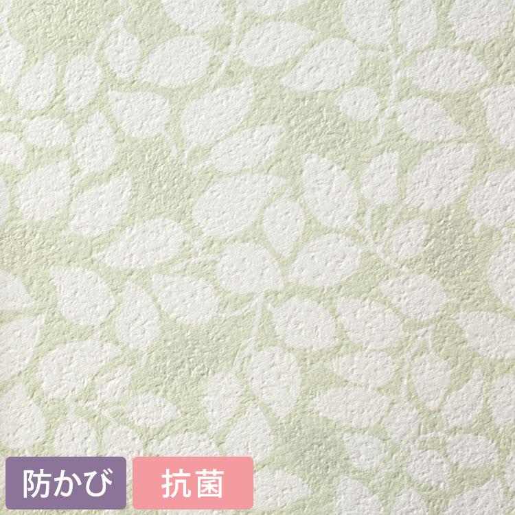 【最大5000円引きクーポン!1/5まで】 生のりつき 壁紙 (クロス)30mパック/シンコール SLプラス SSLP-385 パターン