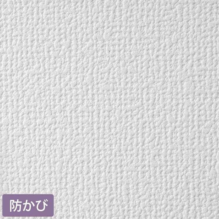 【最大5000円引きクーポン!1/5まで】 生のりつき 壁紙 (クロス)30mパック/サンゲツ SP SSP-2114 織物柄