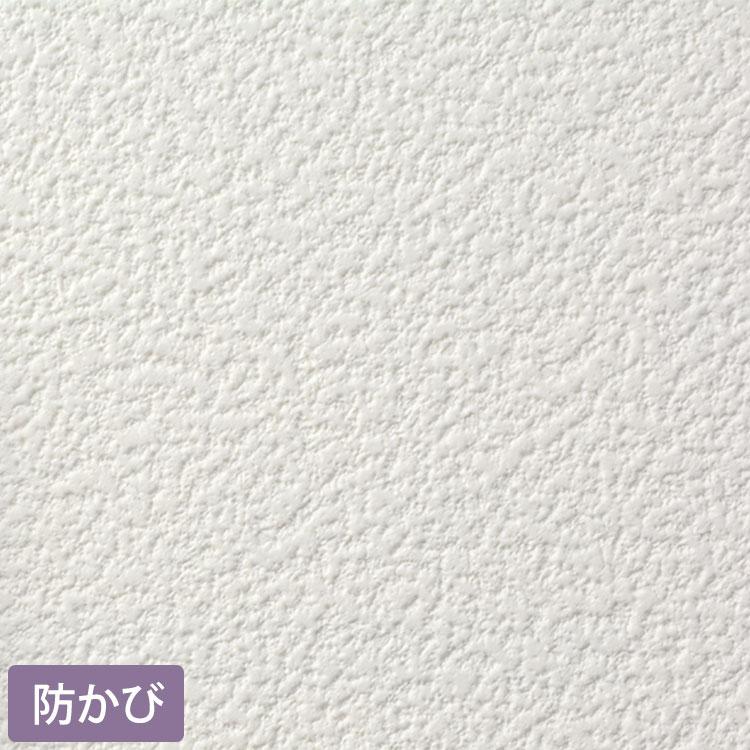 【最大5000円引きクーポン!1/5まで】 生のりつき 壁紙 (クロス)30mパック/サンゲツ SP SSP-2143 石目調