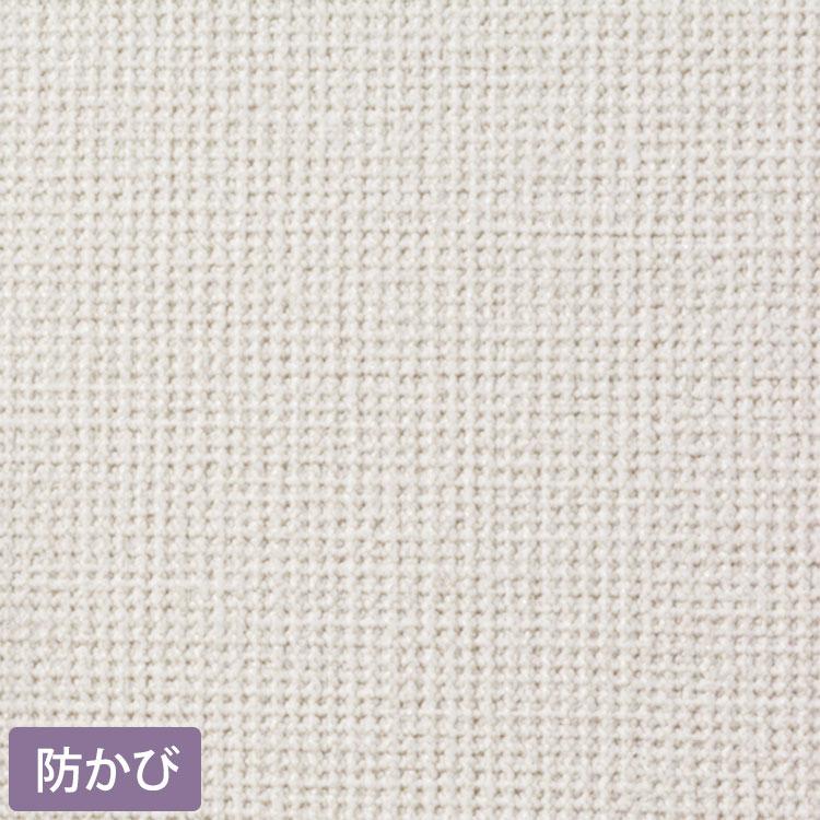 【最大5000円引きクーポン!1/5まで】 生のりつき 壁紙 (クロス)30mパック/東リ VS SVS-8032 織物調