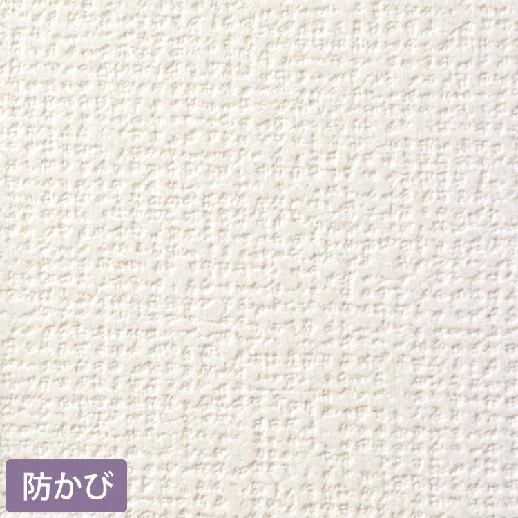 【最大5000円引きクーポン!1/5まで】 生のりつき 壁紙 (クロス)30mパック/東リ VS SVS-7029 織物調
