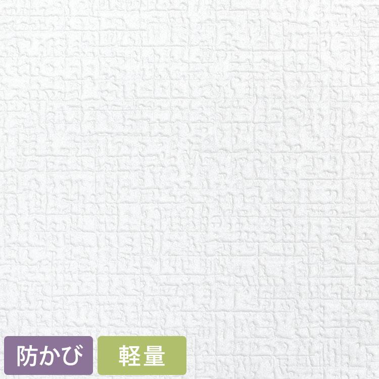 【最大5000円引きクーポン!1/5まで】 生のりつき 壁紙 (クロス)30mパック/東リ VS SVS-8007 砂・石目調
