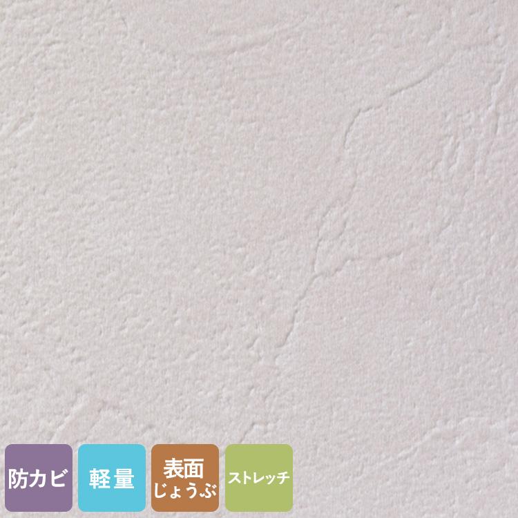 【最大5000円引きクーポン!1/5まで】 生のり付き 国産 壁紙 クロス 30mパック / サンゲツ EBクロス SEB-2026 石目調