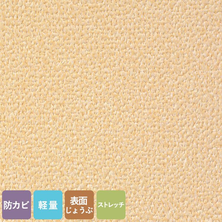 【最大5000円引きクーポン!1/5まで】 生のり付き 国産 壁紙 クロス 30mパック / サンゲツ EBクロス SEB-2056 パターン&カラー