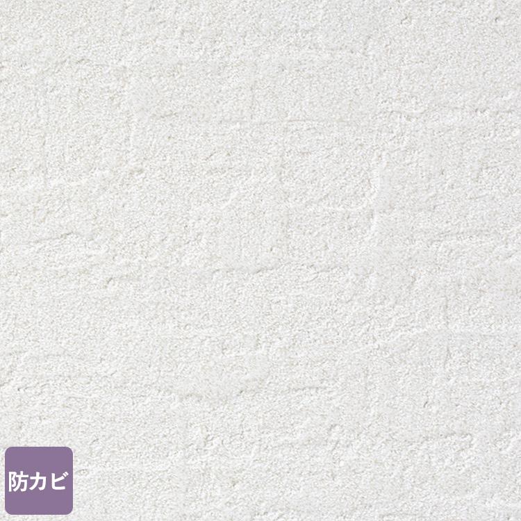 【最大5000円引きクーポン!1/5まで】 生のり付き 国産 壁紙 クロス 30mパック / ルノン マーク2 SRM-546 ブロック調