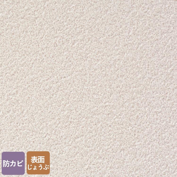 【最大5000円引きクーポン!1/5まで】 生のり付き 国産 壁紙 クロス 30mパック / ルノン マーク2 SRM-553 吹き付け調