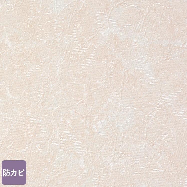 【最大5000円引きクーポン!1/5まで】 生のり付き 国産 壁紙 クロス 30mパック / ルノン マーク2 SRM-565 パターン