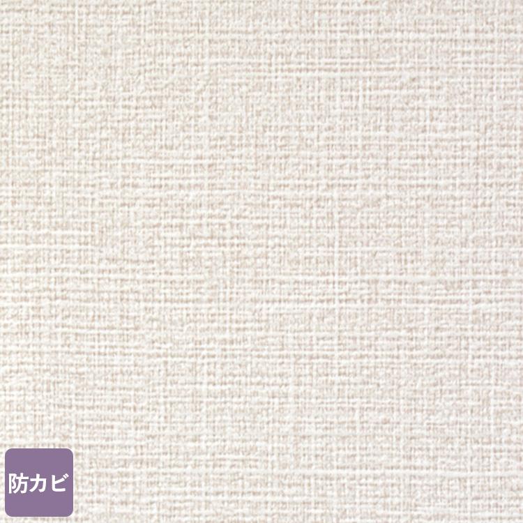 【最大5000円引きクーポン!1/5まで】 生のり付き 国産 壁紙 クロス 30mパック / シンコール SLプラス SSLP-801 SSLP-836 織物調