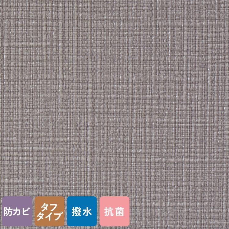 【最大5000円引きクーポン!1/5まで】 生のり付き 国産 壁紙 クロス 30mパック / シンコール SLプラス SSLP-801 SSLP-841 織物調
