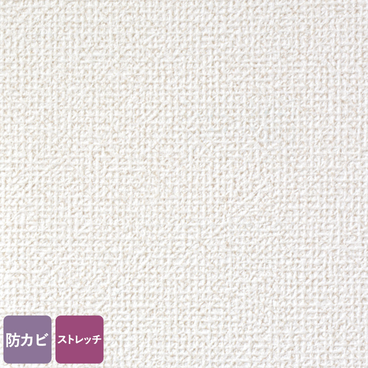 【最大5000円引きクーポン!1/5まで】 生のり付き 国産 壁紙 クロス 30mパック / サンゲツ SP SSP9501 SSP-9506 織物調