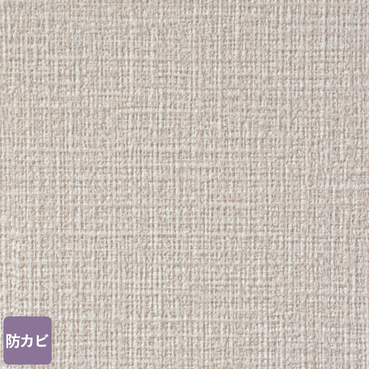 【最大5000円引きクーポン!1/5まで】 生のり付き 国産 壁紙 クロス 30mパック / サンゲツ SP SSP9501 SSP-9513 織物調