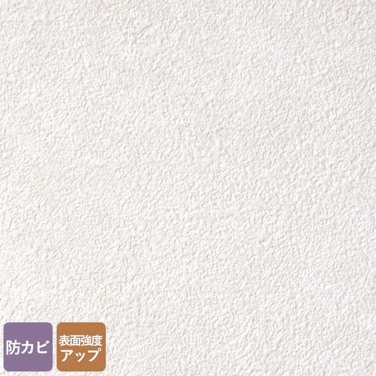 【最大5000円引きクーポン!1/5まで】 生のり付き 国産 壁紙 クロス 30mパック / サンゲツ SP SSP9501 SSP-9560 石目調