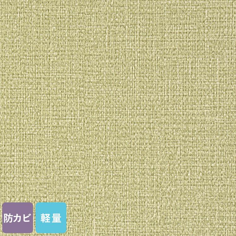 【最大5000円引きクーポン!1/5まで】 生のり付き 国産 壁紙 クロス 30mパック / サンゲツ SP SSP9501 SSP-9583 無地