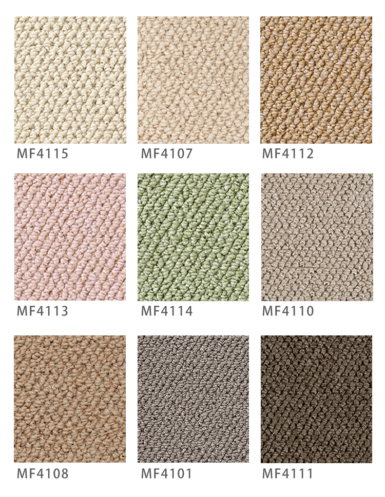 Kabegamiyahonpo Custom Made Carpet Sample Available