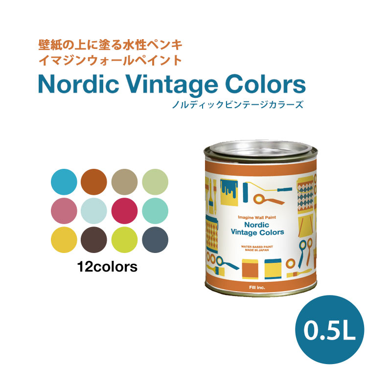 Imagine Wall Paint Nordic Vintage Colors 05 L Available Approximately 3 To 35 M 2 Perfect Over Wallpaper S Ceiling Only