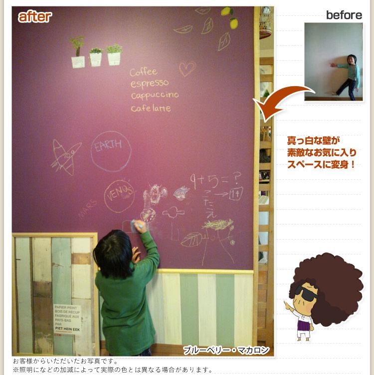 特纳 * 制造商直接项庆祝黑板漆水性漆 イマジンチョーク 板画 500 毫升 20 的所有颜色 !日本乐天老鹰 !