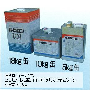 ペーパーラグ・サイザル系ラグ用接着剤「ルビロン101」/5kg缶×4缶(4缶単位の販売です)(4缶単位のご購入です)【メーカー直送のため代引き不可】