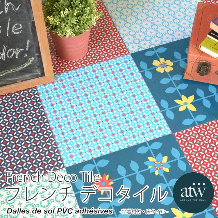 Kabegamiyahonpo Rakuten Global Market Tile Adhesive With 305