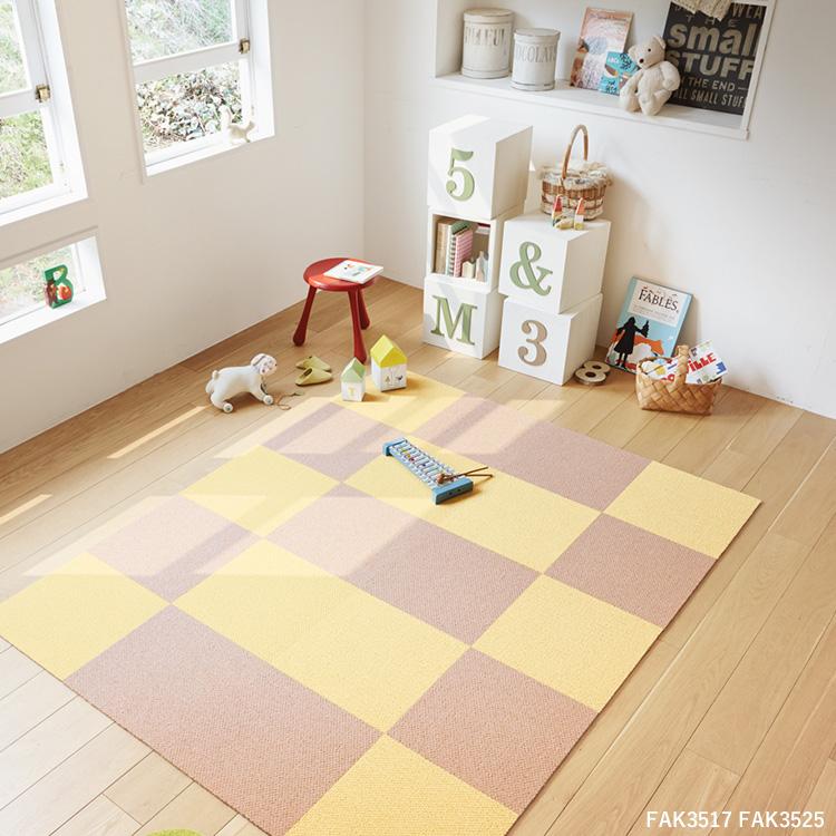 Kabegamiyahonpo Washable Carpet Tile Adsorption Pets Floor Heating
