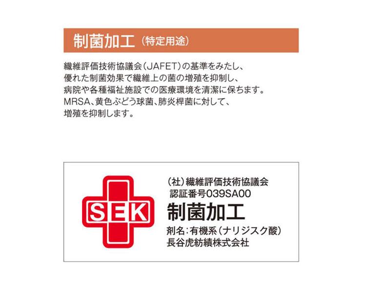 即时交货! [地毯瓷砖 sangetsu NT-1350 (不包括卡) 和 6 色 < 16 (1 分钟) 每到运费 500 日元 (除了一些地区)]]