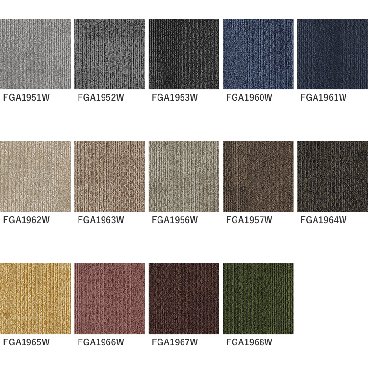 Carpet Tile East Li 50 Size Cm 4 Unit Order In One Case 20 Pieces Per Shipping 500 Yen Some Areas