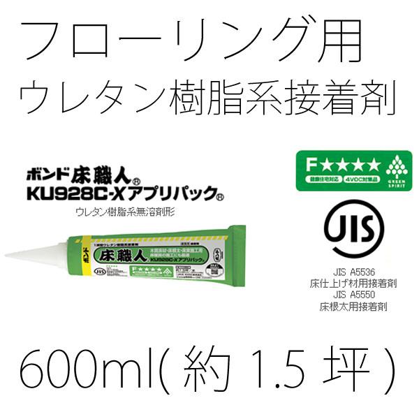 ウレタン系 1液タイプ★ ★永大産業 フローリング用接着剤 ES-280 DFボンド 低臭タイプ
