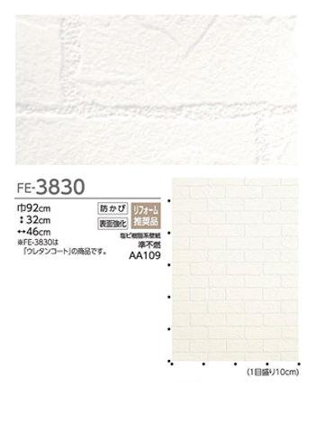 [点达 11 倍! 与超过 10000 日元 (500 日元航运产品只)! 1/9 20:00-1/14 1:59 由] [样品只有壁纸样品 sangetsu 股份有限公司 / 细铁 3830
