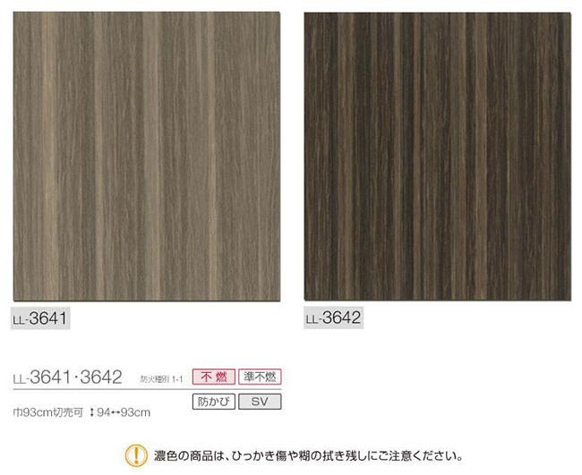 壁纸现代跨 [小夜灯壁纸和 lilycolor LL 3641 ~ LL-3642 (卖 1 万台)] * 公司名称收据