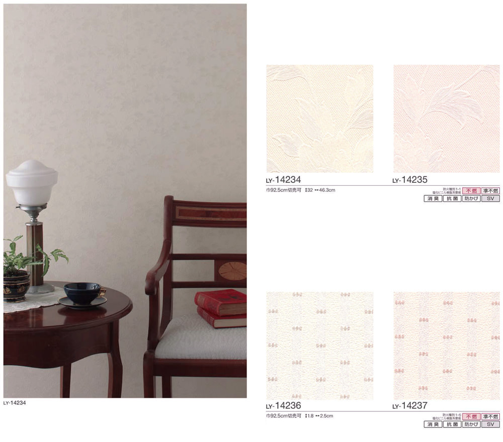 Sample Only Wallpaper Wall Decor And Lilycolor Ly 19239 19237
