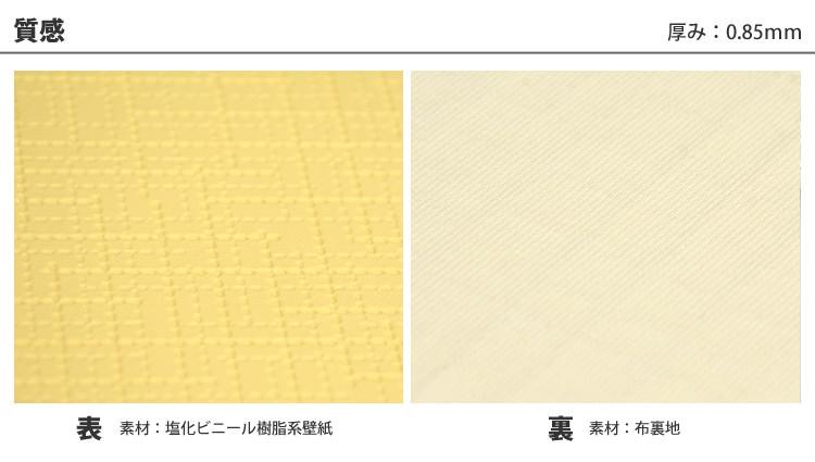 墙纸交叉[供没有国产墙纸(糨糊的类型)/公告牌使用的交叉/太阳形式·线K-811-1~K-818-1(销售学分1m)]Sangetsu ※法人名义的发票也发行