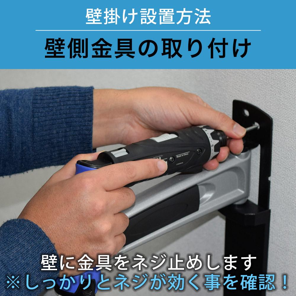 テレビ 壁掛け 金具 壁掛けテレビ スタイリッシュアーム 26-46インチ対応 TVセッターアドバンスAR113 Sサイズ