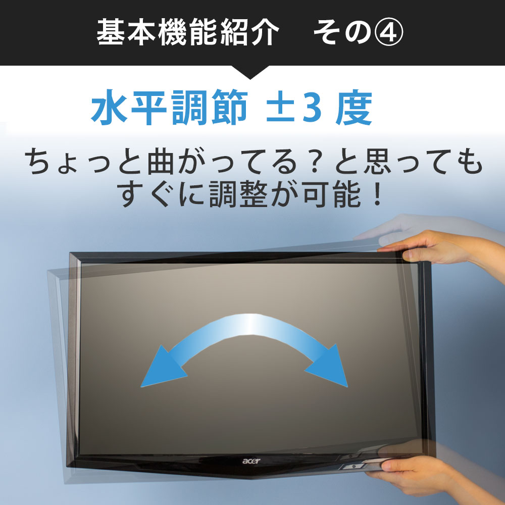 テレビ 壁掛け 金具 壁掛けテレビ スタイリッシュアーム 26-46インチ対応 TVセッターアドバンスPA111 Sサイズ