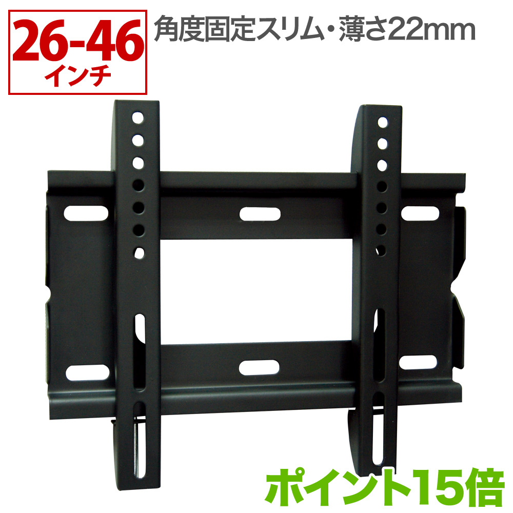 Kabekake Shop Tv Wall Bracket Mount 23 42 Inch Enabled Slim Anyone Know Where To Get A Circuit Diagram For Hitachi 43f300 Set Up Sector 1s Lcd
